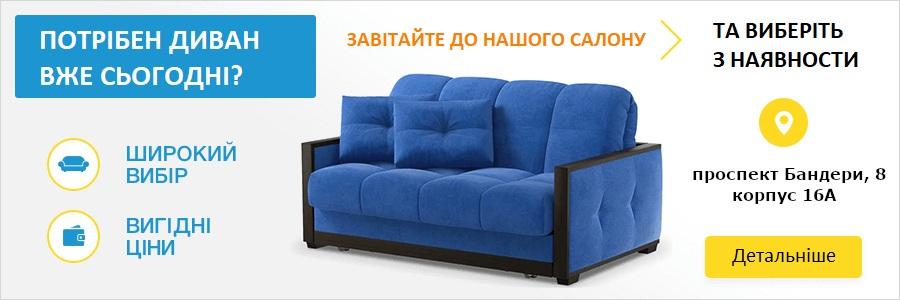 мебель в киеве купить мебель недорого в интернет магазине союзмебель