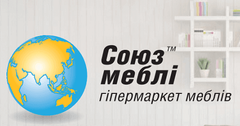 Диваны раскладные купить в Киеве – цены, кредит, доставка