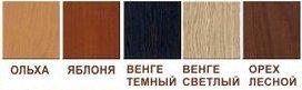 цвета полки для уголка