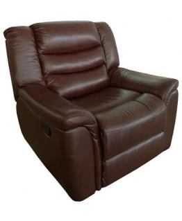 Кресло Nicolas Мадрид 1R