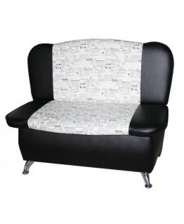 Кухонный диван Eurosof Уют 1,15