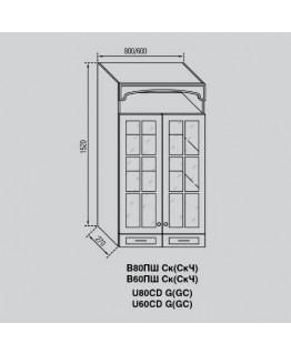 Кухонный модуль Світ меблів Валенсия В 60 ПШ СкЧ