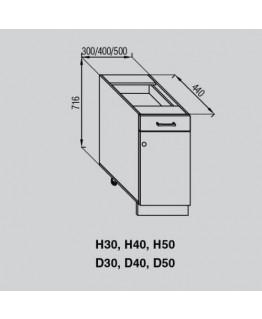 Кухонный модуль Світ меблів Валенсия Н 30