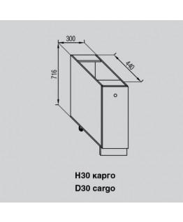 Кухонный модуль Свит меблив Валенсия Н 30 Карго