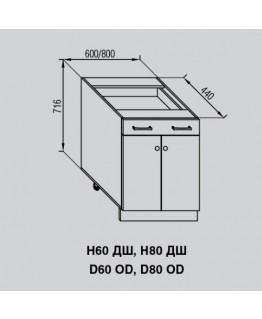 Кухонный модуль Свит меблив Валенсия Н 60ДШ