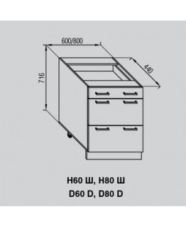 Кухонный модуль Свит меблив Валенсия Н 60Ш