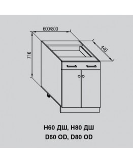 Кухонный модуль Свит меблив Валенсия Н 80ДШ