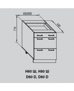 Кухонный модуль Світ меблів Валенсия Н 80Ш