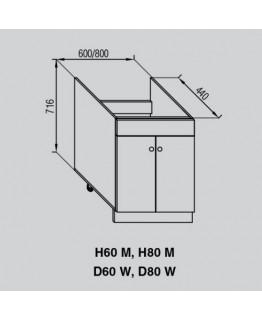 Кухонный модуль Світ меблів Валенсия Н 80М