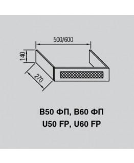 Кухонный модуль Свит меблив Валенсия В 50ФП