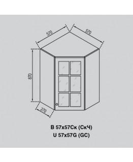 Кухонный модуль Світ меблів Валенсия В 57×57 СкЧ