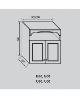 Кухонный модуль Свит меблив Валенсия В 60