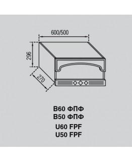 Кухонный модуль Свит меблив Валенсия В 60 ФПФ