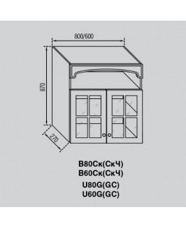 Кухонный модуль Світ Меблів Валенсия В 60 Ск