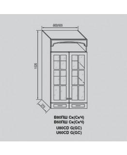 Кухонный модуль Світ меблів Валенсия В 80 ПШСк