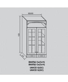 Кухонный модуль Світ меблів Валенсия В 80 ПШСкЧ