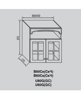 Кухонный модуль Свит меблив Валенсия В 80 СкЧ