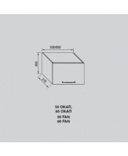 Кухонный модуль Свит меблив Адель 50 ОКАП