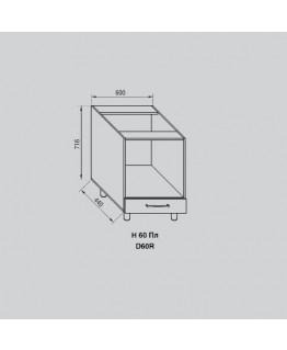 Кухонный модуль Світ меблів Адель Н 60Пл