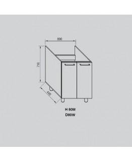 Кухонный модуль Свит меблив Адель Н 80М