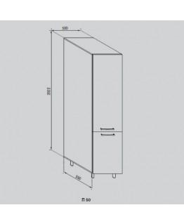 Кухонный модуль Світ Меблів Адель П 50