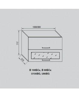Кухонный модуль Світ меблів Адель В 100БСк