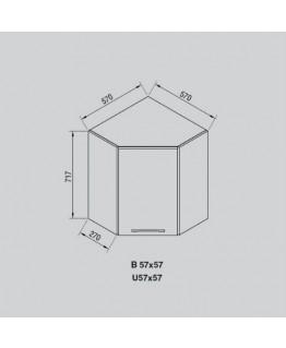 Кухонный модуль Свит меблив Адель В 57х57