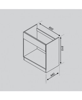 Кухонный модуль Свит меблив Оля Н 60Пл
