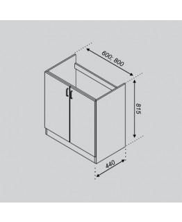 Кухонный модуль Свит меблив Тюльпан Н 60М