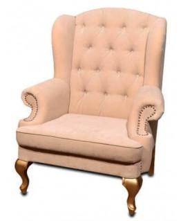 Кресло Курьер Вальтер 1
