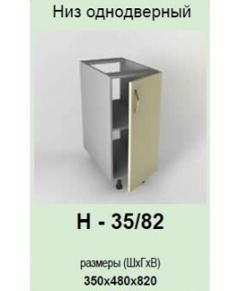 Кухонный модуль Garant Гламур Н-35/82