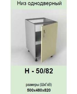 Кухонный модуль Garant Гламур Н-50/82