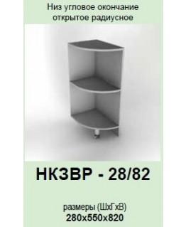 Кухонный модуль Garant Гламур НКЗВР-28/82