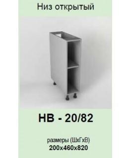 Кухонный модуль Garant Гламур НВ-20/82