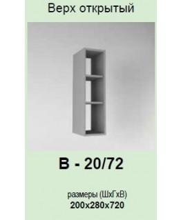 Кухонный модуль Garant Гламур В-20/72