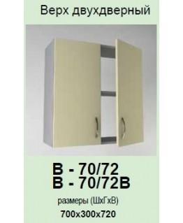 Кухонный модуль Garant Гламур В-70/72