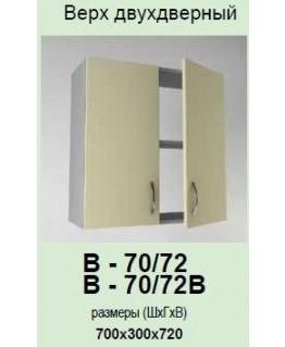 Кухонный модуль Garant Гламур В-70/72 В