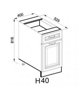 Кухонный модуль Свит меблив Роксана Н 40