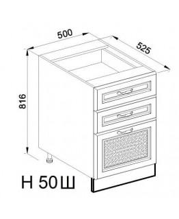 Кухонный модуль Свит меблив Роксана Н 50Ш