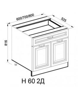 Кухонный модуль Світ меблів Роксана Н 60 2Д