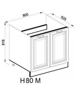 Кухонный модуль Свит меблив Роксана Н 80 М