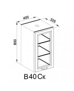 Кухонный модуль Свит меблив Роксана В 40Ск