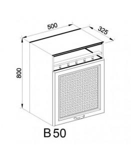 Кухонный модуль Свит меблив Роксана В 50