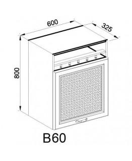 Кухонный модуль Світ меблів Роксана В 60