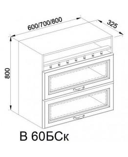 Кухонный модуль Світ меблів Роксана В 60 БСк