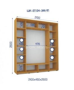 Шкаф-купе Сич ШК 27/24-3Ф/1П (2100х450х2500)