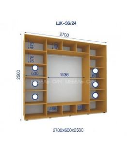 Шкаф-купе Сич ШК 36/24-3Ф (2700х600х2500)