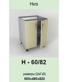 Кухонный модуль Garant Гламур Н-60/82