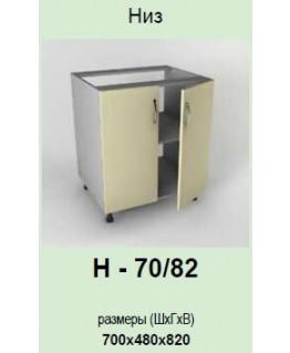 Кухонный модуль Garant Гламур Н-70/82