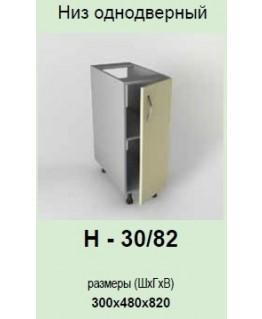 Кухонный модуль Garant Контур Н-30/82